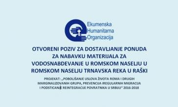 VišeOtvoreni poziv za dostavljanje ponuda za vodovodni materijal za romsko naselje Trnavska Reka - Raška